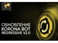 Обновление для робота KoronA Bot Regressive готово!