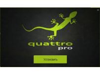 Канал Quattro Pro